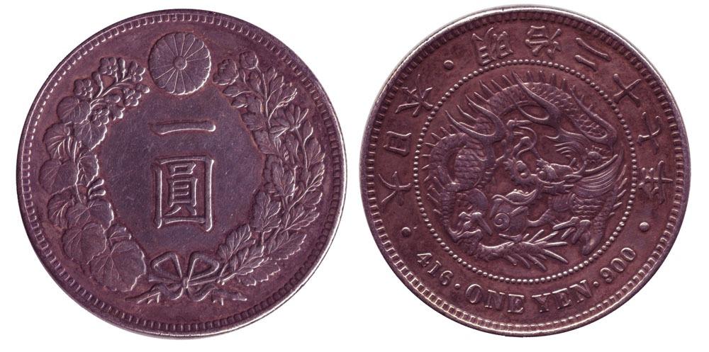 1_yen_1894_japon