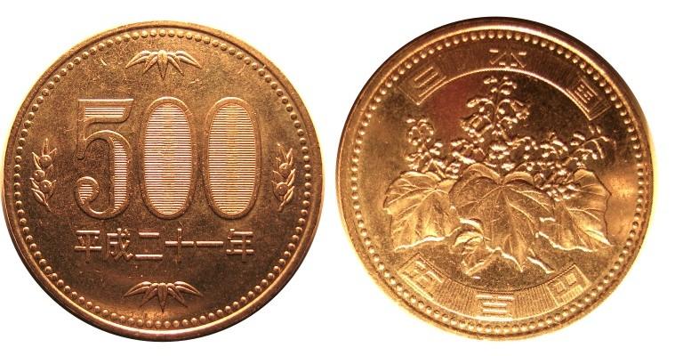 Japon_500_Yen_An_21_ere_Heisei